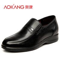 奥康 男士头层皮商务正装内增高皮鞋增高5cm男鞋时尚婚鞋