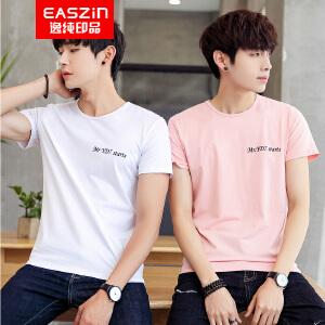 EASZin逸纯印品 短袖男t恤 2017夏季新款高档莫代尔蒙面人印花圆领体恤衫