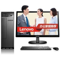 联想(Lenovo)H3050 台式电脑  4G 500G DVD 千兆网卡 win7