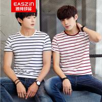 EASZin逸纯印品 短袖t恤男 新款印花圆领莫代尔棉韩版修身条纹体恤衫
