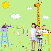 长颈鹿身高贴 儿童房卧室墙面身高尺卡通可移除5代墙贴