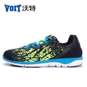 沃特品牌运动鞋男跑步鞋秋冬季透气跑步鞋男轻便透气旅游鞋休闲鞋