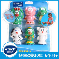[当当自营]Vtech 伟易达 动物宝船外加附件 动物家庭Ⅲ 动物发声 益智玩具