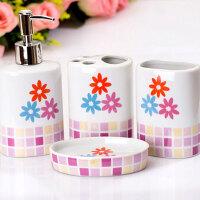 普润 欧式陶瓷卫浴洗漱用品套装 浴室卫浴四件套粉色
