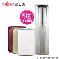 富士通(fujitsu)AGQG19LTCC-W 一级能效 变频两匹柜式空调 仅限上海地区销售