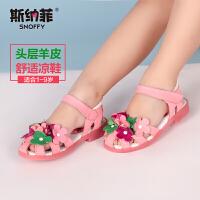 斯纳菲童鞋包头女童凉鞋真皮儿童 夏季新款学生宝宝中童公主鞋