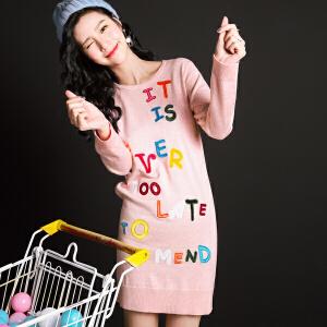【9.21超级品牌日】七格格2017新款 休闲甜美植绒字母粉色针织连衣裙 女N355