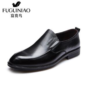 富贵鸟男鞋 时尚头层牛皮男士英伦复古商务正装皮鞋纯色套脚男鞋