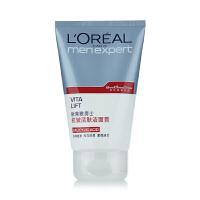 欧莱雅L'Oreal 男士抗皱活肤洁面膏100ml 去皱纹洗面奶