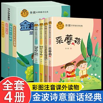 杨红樱文学系列书