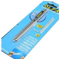 日本原装进口OLFA爱利华SVR-2美工刀 汽车贴膜专用刀 贴膜刀