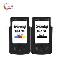彩帝 兼容佳能PG845 CL846大容量墨盒MG2400  MG2500   MG2580     IP2880