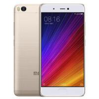 MI小米5s 全网通(3G+64G)移动联通电信4G手机5.15 英寸 指纹识别 双卡双待