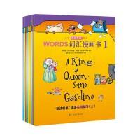 Words词汇漫画书(1-15)
