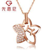 先恩尼钻石 十二星座系列 红18K玫瑰金 群镶 钻石吊坠 女款钻石项链 双子座 送18k金项链HF1345