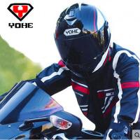新款永恒全盔摩托车电动车安全盔冬盔四季头盔