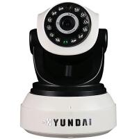 现代(HYUNDAI)WF8000 高清网络摄像机 WIFI 无线网络摄像头 远程智能监控家居IP 韩国现代品牌