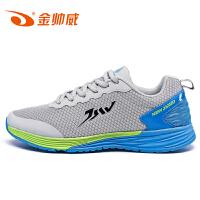 金帅威 女鞋新款跑步鞋运动鞋时尚休闲鞋防滑学生慢跑鞋