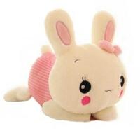 【全店支持礼品卡】生日礼物送女生可爱趴趴兔毛绒公仔玩具兔大号压床娃娃小兔子玩偶