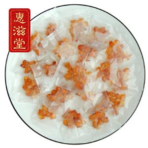惠滋堂 桃胶 新货 100g/袋 老桃树产的桃胶