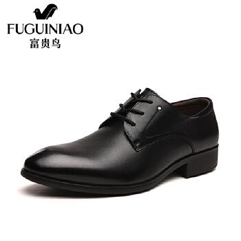 富贵鸟男鞋 新品 头层牛皮商务正装皮鞋男