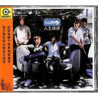 人生海海-五月天CD( 货号:2000020469939)