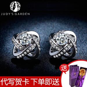 【茱蒂的花园】S925纯银镶钻仿钻女士时尚四叶草耳钉耳环银饰情人节女友生日礼物新年回家礼物