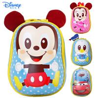 迪士尼幼儿园立体蛋壳儿童书包小中班男女童宝宝双肩背包宝宝书包