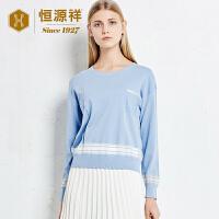 恒源祥女式圆领毛衣毛衫女2017春季新品 修身套头打底衫女针织衫