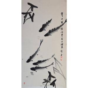 张鸿君《年年有余》中国美术家协会会员