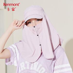 卡蒙护颈防晒口罩女夏季薄款防紫外线透气大口罩防晒披肩口罩一体3185