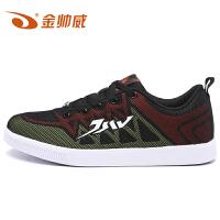 金帅威 男鞋飞线编织休闲鞋耐磨防滑舒适跑步鞋男运动鞋