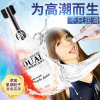【九色生活】独爱水溶性人体润滑剂情趣润滑油高潮房事男用女用用品S