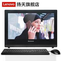 联想电脑 21.5英寸一体机  ideaCentre C4030 i3-5005U 4G 500G 1G独显 W8 黑色