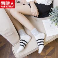 南极人春夏新款袜子 棉质休闲女糖果色透气运动袜卡通棉袜学生中筒袜 TKZT002