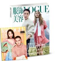 【2017年新刊】VOGUE服饰与美容杂志2017年2月 封面范冰冰