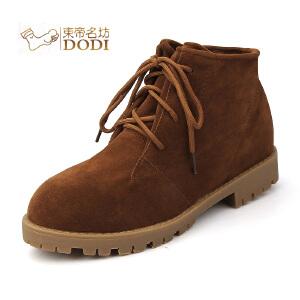 东帝名坊时装靴子 磨砂绒皮系带 英伦风低跟休闲短靴32780