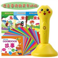 点读笔清华T2早教笔益智玩具识字点读笔 英语儿童学习机故事机 适合1-3-6岁婴幼儿宝宝