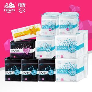 维达薇尔Air棉超薄透气卫生巾105片超值套装
