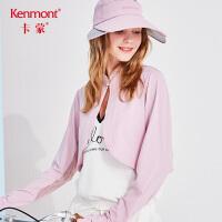 kenmont防晒衣女夏天薄款短外套开衫长袖防晒服防紫外线防晒披肩3393