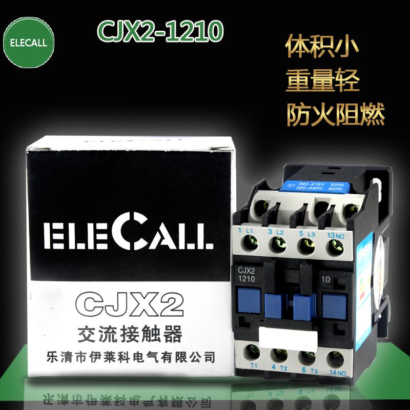 交流接触器cjx2-1210/