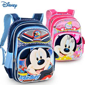 迪士尼1-3-4年级小学生男女生儿童卡通双肩米奇妮背书包MB8185