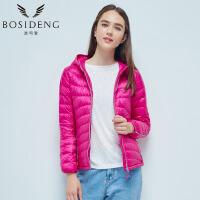 波司登(BOSIDENG)运动女士荧光条羽绒服蓄热短款反光上衣B1601028X