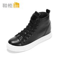 shoebox鞋柜2016冬季新款平底中跟内增高女鞋系带pu纯色女靴短靴