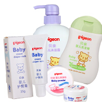 贝亲 婴儿洗发精200ml+沐浴露500ml IA112+爽身粉140g+护臀膏35g