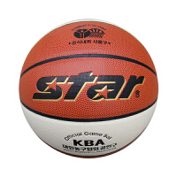 Star世达 篮球BB4257-25 PU 室内外兼用7号篮球 街球花球