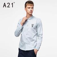 以纯A21男装纯色翻领长袖衬衫 2017春装新款个性图案青春校园男士衬衣