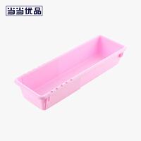 当当优品 可伸缩抽屉收纳盒 塑料厨房餐具整理分隔盒 粉色长盒