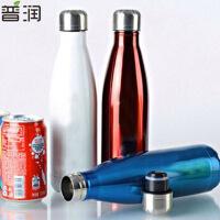 普润 500ML可乐瓶304不锈钢保温杯 双层子弹头水杯真空直身杯保冷杯 PRB04 黄色