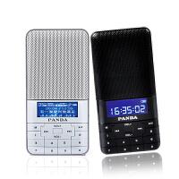 熊猫DS-178 数字点歌机插卡音响收音机老人用收音机迷你超薄便携小音箱 播放器 时钟 闹钟 定时开关机数字点歌